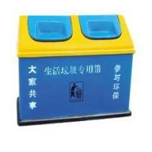 供应济南专业生产垃圾桶厂家/14006301100mm垃圾桶 环保垃圾箱