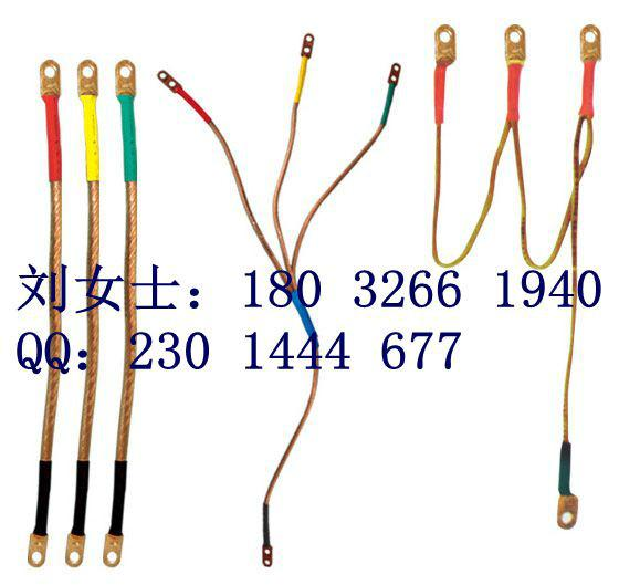供应陕西西安分相式接地线组电力工具