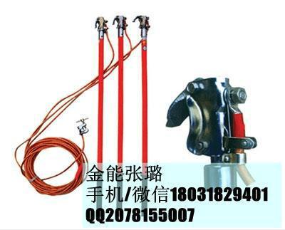 金能电力-500kv接地线接地棒销售