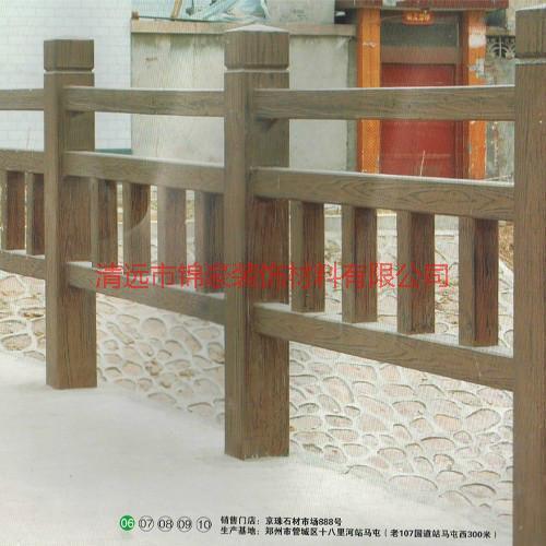 供应用于仿古装饰的广东清远仿木栏杆