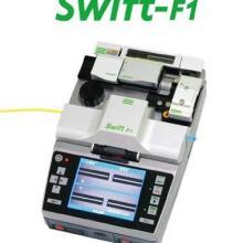 供应日新三合一皮线光纤熔接机报价_SWIFT-F1熔接机价格_日新熔接机维修批发