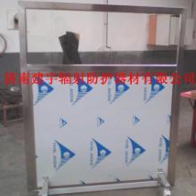 供应X射线辐射防护铅屏风,射线防护帘,铅防护联,厂家直销 可定制