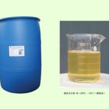 供应1312国际船用标准水成膜消防泡沫液