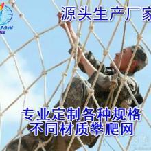 攀爬网价格集装箱货物网涤纶丝平网安全平网安全网图片