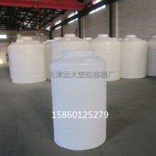 供应搅拌罐/天津双氧水储罐