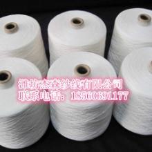 供应优质CVC60/40配比涤棉竹节纱21支、混纺涤棉竹节纱21S
