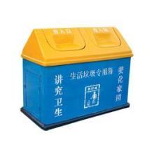 供应垃圾桶/003新材分类垃圾箱/14006301100mm垃圾桶价格 塑料垃圾桶生产厂家