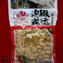 供应230g泡椒花生舒心园山东特产休闲食品小食品批发代理批发