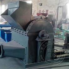 供应大型粉碎机/木屑粉碎机