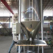 供应立式不锈钢搅拌干燥机