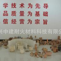 供应消失模铸造浇口陶瓷管;铸造浇口陶瓷管研发生产基地;公司产品销售;