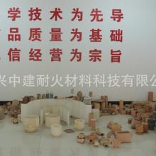 供应铸造浇道耐火材料;专业生产研发陶瓷保温材料;