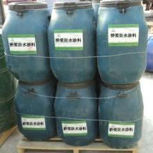 供应溶剂型再生橡胶防水涂料隧道再生橡胶防水涂料防水涂料厂家