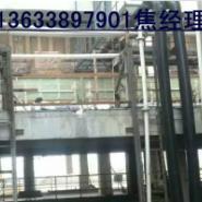 供应内蒙古国润牌Φ325mm铜尾矿管道