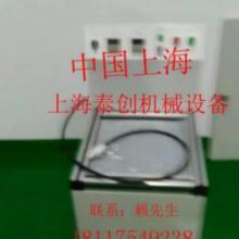 供应磁力研磨机磁力抛光机冲压件去毛刺磁力抛光机上海泰创生产厂家