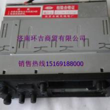 供应重汽豪沃07款收录机    厂家,图片,价格
