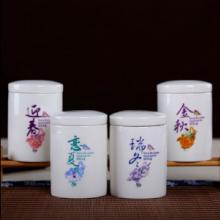 供应定做陶瓷膏方罐子药罐子厂家