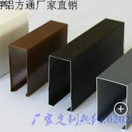 东莞铝方通供货商图片