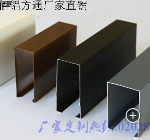 定制异形铝方通价格图片