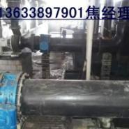 供应山西省国润牌Φ325mm铜矿管道