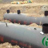 供应一体化化学纤维印染污水处理设备