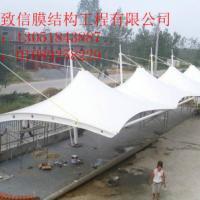 供应呼和浩特膜结构车棚130-51873887 呼和浩特膜结构车棚001