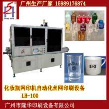 供应丝印设备 丝印设备价格 潍坊丝印设备