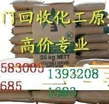 回收促进剂 回收各种橡胶助剂
