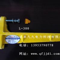 供应螺栓电缆支架/螺栓式电缆支架/复合电缆支架/玻璃钢电缆支架/支架