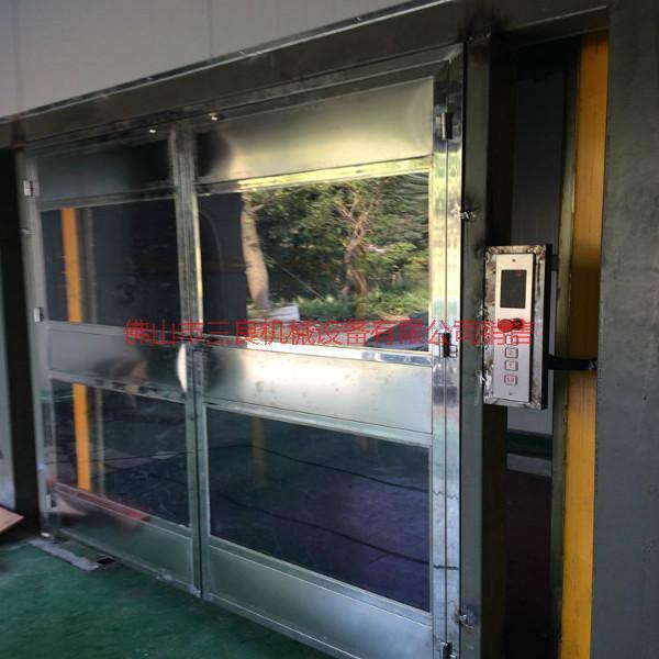 供应惠州导轨式升降机安装维修,找三良机械生产订制厂家