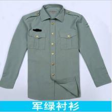 供应军绿衬衫部队衬衫军绿衬衣批发批发