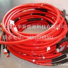 供应天津CNG高压软管 天津专业生产CNG高压软管厂家