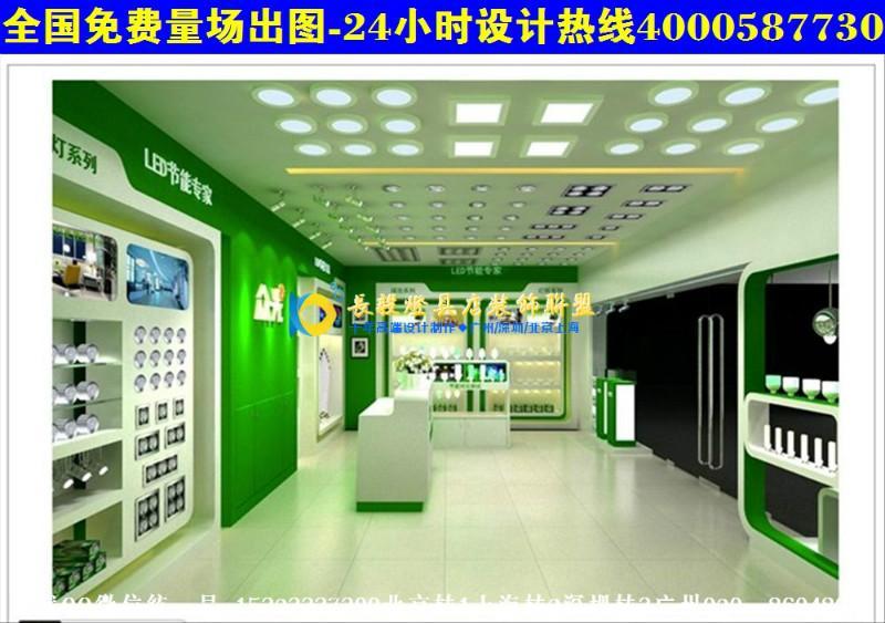 深圳灯具店面装修效果图LED节能灯具展示柜高清图片