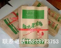 滄州市哪里有卖防油紙袋的厂家供應哪裏有賣防油紙袋的