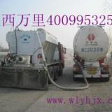 供应冷再生专用 冷再生专用水泥撒布机 冷再生专用水泥撒布机