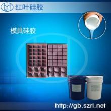 供应食品模具矽利康/食品模具硅胶