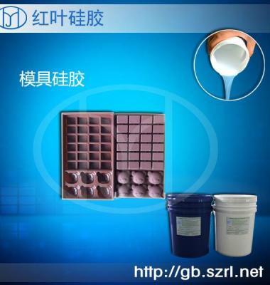 巧克力模具图片/巧克力模具样板图 (2)