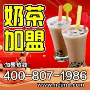新河县奶茶店加盟图片