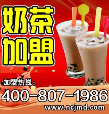 奶茶店成本图片/奶茶店成本样板图 (4)