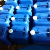 供应铝材清洗剂