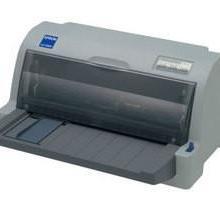 供应爱普生630K打印