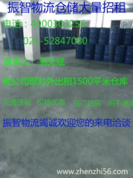 供应上海到蚌埠物流直通车振智物流仓储业