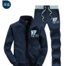 供应户外服装户外服装厂家直销户外服装最低价使用户外服装批发