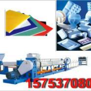 山东专业制造KT板生产线设备图片