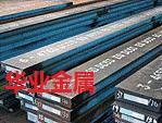 供应S20C热轧钢板材,S20C成分,国产进口