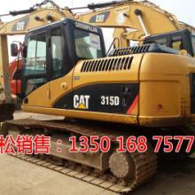 供应上海规模最大的二手挖机销售厂家,卡特315D二手挖掘机图片