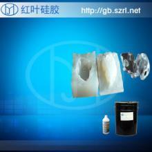 AB合金硅胶/锌合金模压胶图片