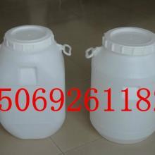 供应河南50公斤大盖子塑料桶、50升大盖子塑料桶、50KG大口塑料桶厂家