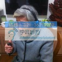 上海峰力达芙妮助听器折扣价格表