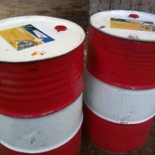 供应非金属加工液